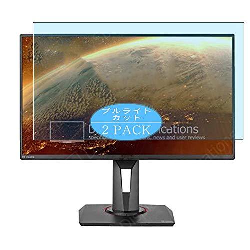 Vaxson Pack de 2 protectores de pantalla antirreflejos azules compatibles con Asus TUF Gaming VG258QM de 24,5 pulgadas, protector de pantalla de poliuretano termoplástico (TPU) [no cristal templado]