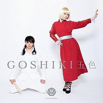 GOSHIKI 五色