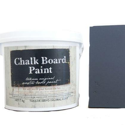 タカラ塗料 チョークボードペイント ダークブルーベリー 2Kg
