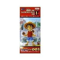 ワンピース 組立式ワールドコレクタブルフィギュア vol.1 モンキー・D・ルフィ