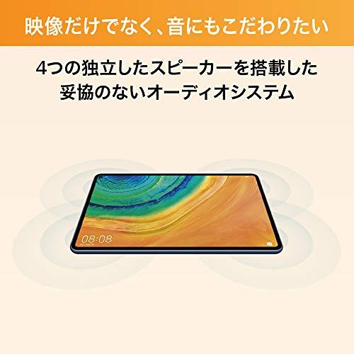 『HUAWEI MatePad Pro 10.8インチ Wi-Fiモデル RAM6GB/ROM128GB ミッドナイトグレー 【日本正規代理店品】』の6枚目の画像
