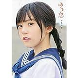 声優/中島優希1ST写真集ゆき恋