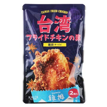 【KALDI】台湾フライドチキンの素 チーパイ 2袋セット