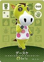 どうぶつの森 amiiboカード 第1弾 【068】 デースケ