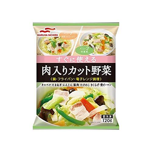 [冷凍]マルハニチロ 肉入りカット野菜 120g×10個