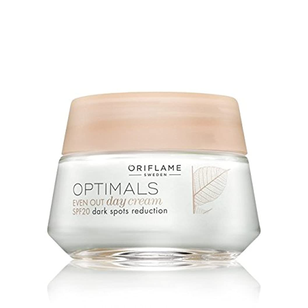 競合他社選手速記コインOriflame Optimals SPF 20 Dark Spot Reduction Even Out Day Cream, 50ml