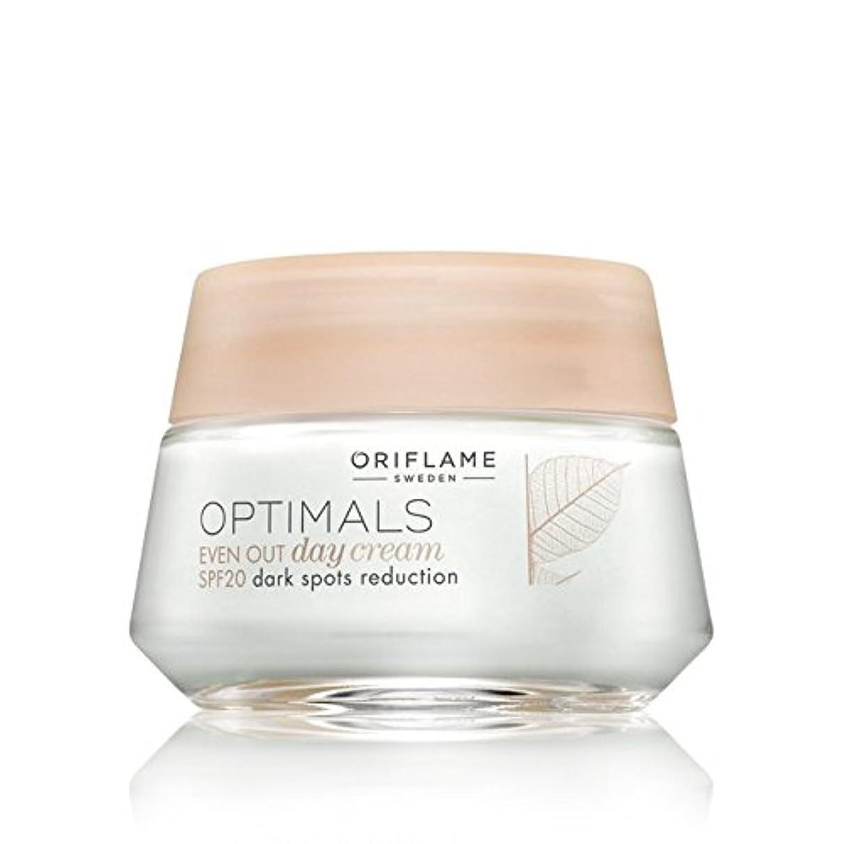 スプリット消費者輸血Oriflame Optimals SPF 20 Dark Spot Reduction Even Out Day Cream, 50ml