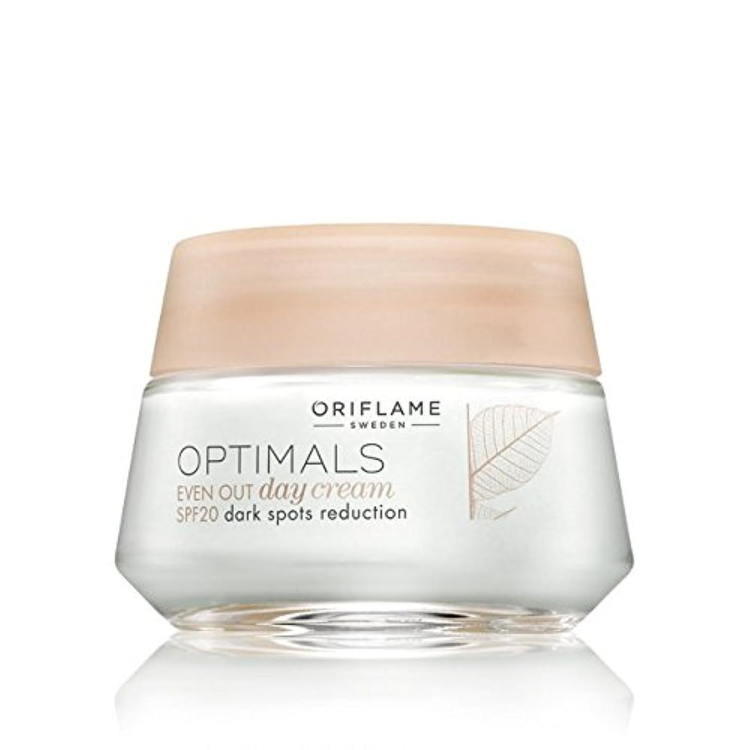 ロンドン成人期フォーマットOriflame Optimals SPF 20 Dark Spot Reduction Even Out Day Cream, 50ml