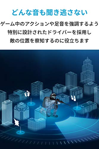 AnkerSoundcoreStrike3(有線ゲーミングヘッドセット)【7.1chバーチャルサラウンドサウンド/冷却ジェル入り形状記憶イヤーパッド/ノイズリダクション対応マイク/IPX5防水規格(マイク)】PC、PS4各種対応(USB-A端子)