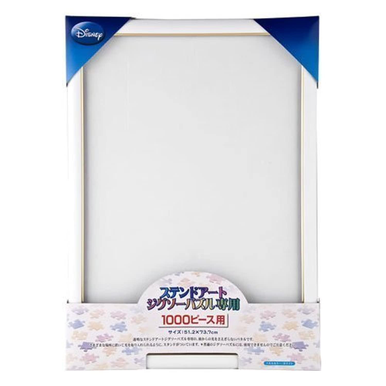 パズルフレーム ディズニー専用 ステンドアートジグソー (51.2x73.7cm)
