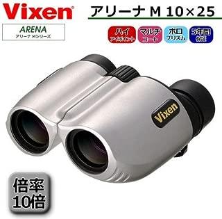 メガネをかけたままでも使えて長時間でも疲れにくい Vixen ビクセン 双眼鏡 ARENA アリーナ Mシリーズ M10×25 1348-09