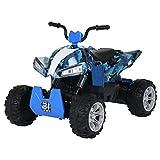 Uenjoy 24V Kids ATV 4 Wheeler Ride On Quad Battery Powered Electric ATV for Girls, 4-Wheel Suspension, 2 Speeds, LED Lights, Music, Camouflage Blue