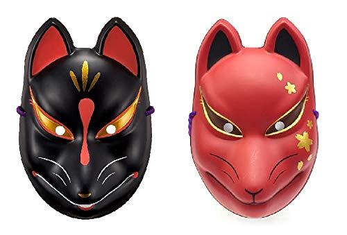 お面 狐面 黒と赤 きつね マスク コスプレ コスチューム(ありがとうパッケージ)