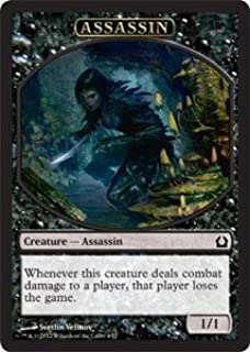 Magic: the Gathering - Assassin Token - Duel Decks: Jace vs Vraska