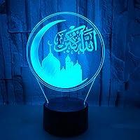 7色色変更ランプイスラムムハンマド3DランプアクリルナイトライトLedUSBテーブルランプキッズナイトライティング家の装飾