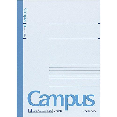 Kokuyo Campus Notebook - Semi B5 (7