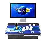 言語切替OK(2413in1 日本語あり英语) 新型 ゲーム機 3D パンドラボックス 7 電子ゲームボックスアーケードゲーム機 格闘ゲーム 筐体コンソール もっとゲームを追加する 1P