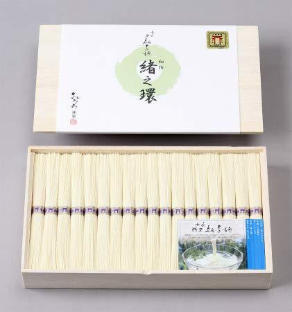 三輪素麺 緒環(細そうめん) 贈答用化粧箱 50gx42束入