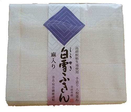 白雪ふきん 麻入り 30×35cm 2枚入り