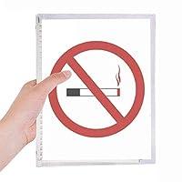 ロゴの喫煙 硬質プラスチックルーズリーフノートノート