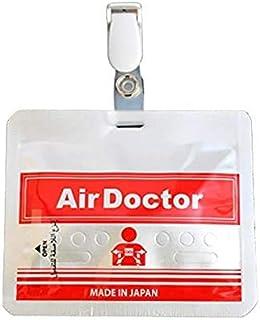 Air Doctor Badge Microbes Blocker Air sterilizer,