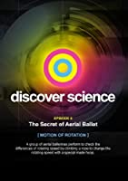 Discover Science: Secret of Aerial Ballet [DVD] [Import]