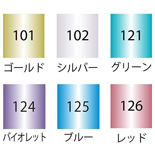 『呉竹 水性ペン ZIG クリーンカラードット メタリック 6色 TC-8100/6V』の8枚目の画像