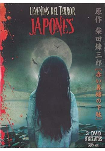Leyendas del terror Japones 3 DVD