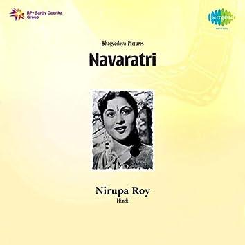 "Ambe Tu Hai Jagdambe Kali (From ""Navaratri"") - Single"