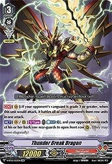 Cardfight!! Vanguard - Thunder Break Dragon - V-BT05/023EN - RR - V Booster Set 05: Aerial Steed Liberation