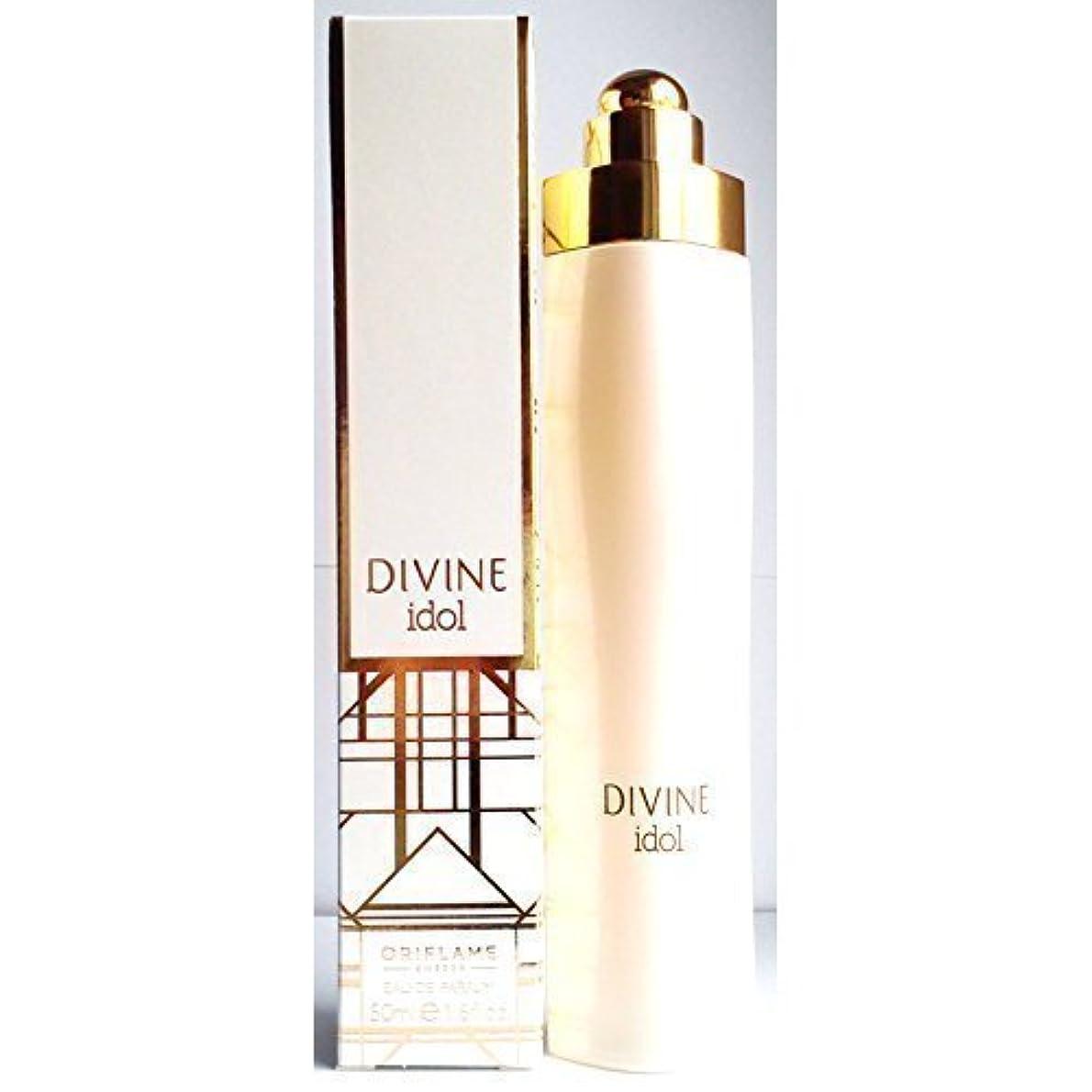 テニスそれに応じてベンチORIFLAME Divine Idol Eau De Parfum Natural Spray 50ml - 1.6oz
