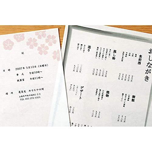 大直プリンター和紙『徳用大礼紙』