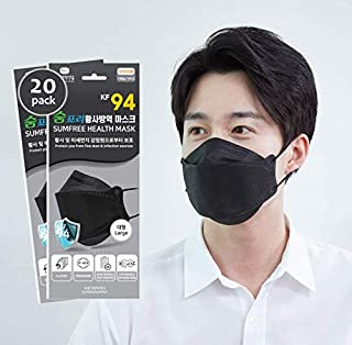 SUMFREE KF94 BLACK MASK - 4 layer protection, 100% Made in Korea, Comfortable breathing, Daily disposable