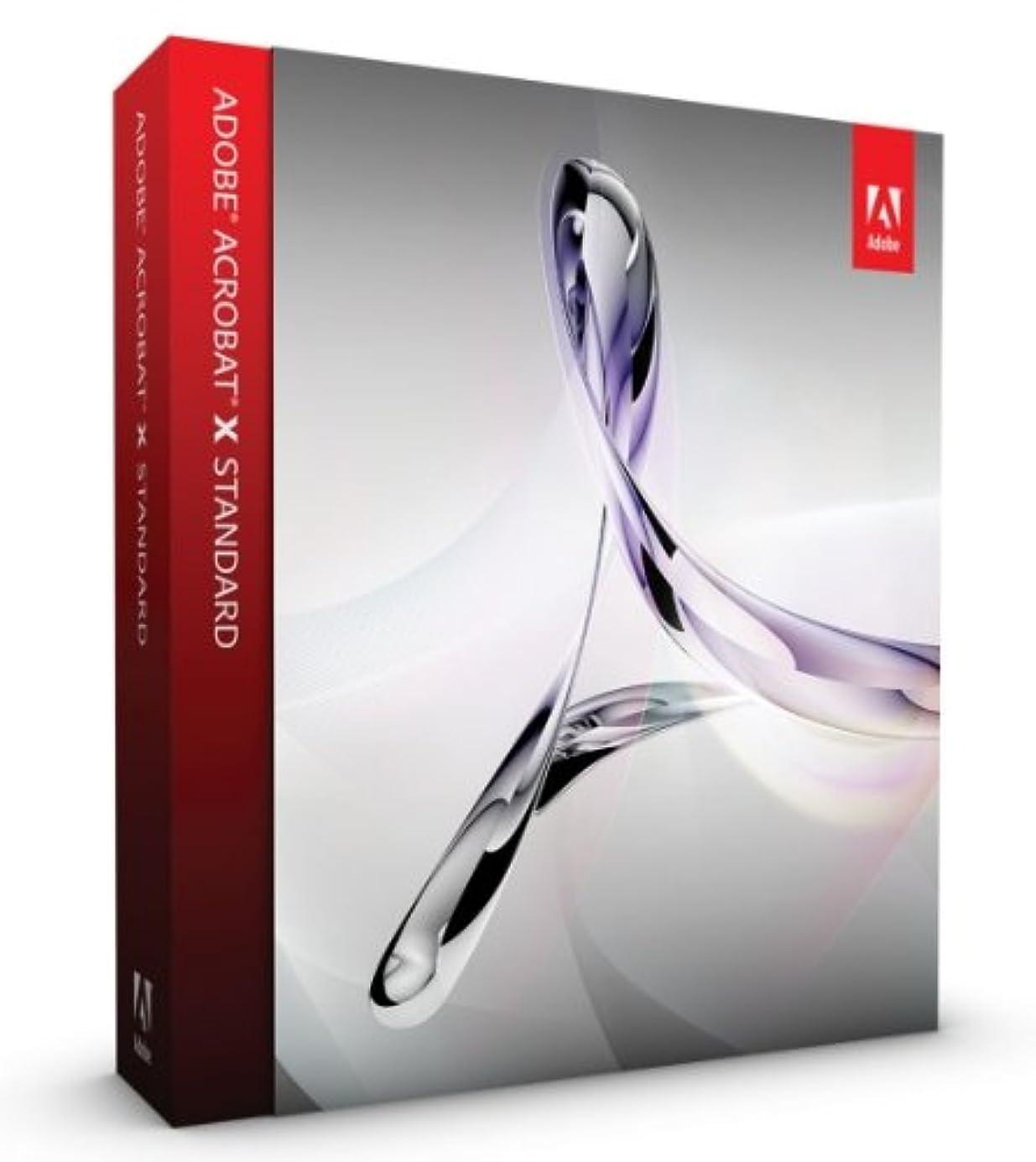 バンケット廃棄パトロン【旧製品】Adobe Acrobat X Standard Windows版 (旧価格品)