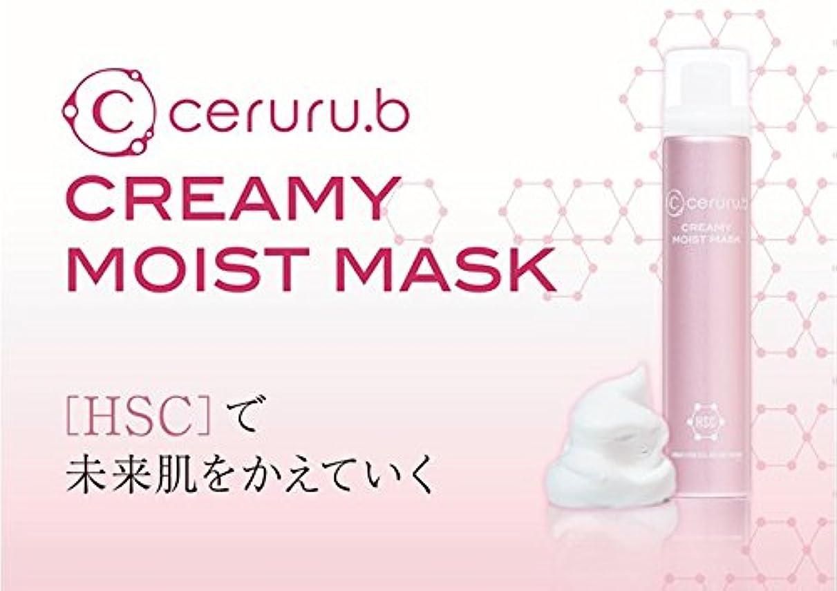 フロンティア楽観休日ceruru.b / セルル クリーミーモイストマスク+試供品PHマッサージクリーム7g