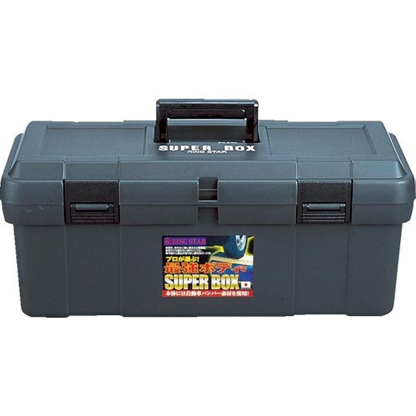 報復する第ネストリングスター スーパーボックス 自動車バンパー素材使用 グレーSR-530 【L530×W253×H220mm】