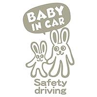imoninn BABY in car ステッカー 【パッケージ版】 No.44 ウサギさん (グレー色)