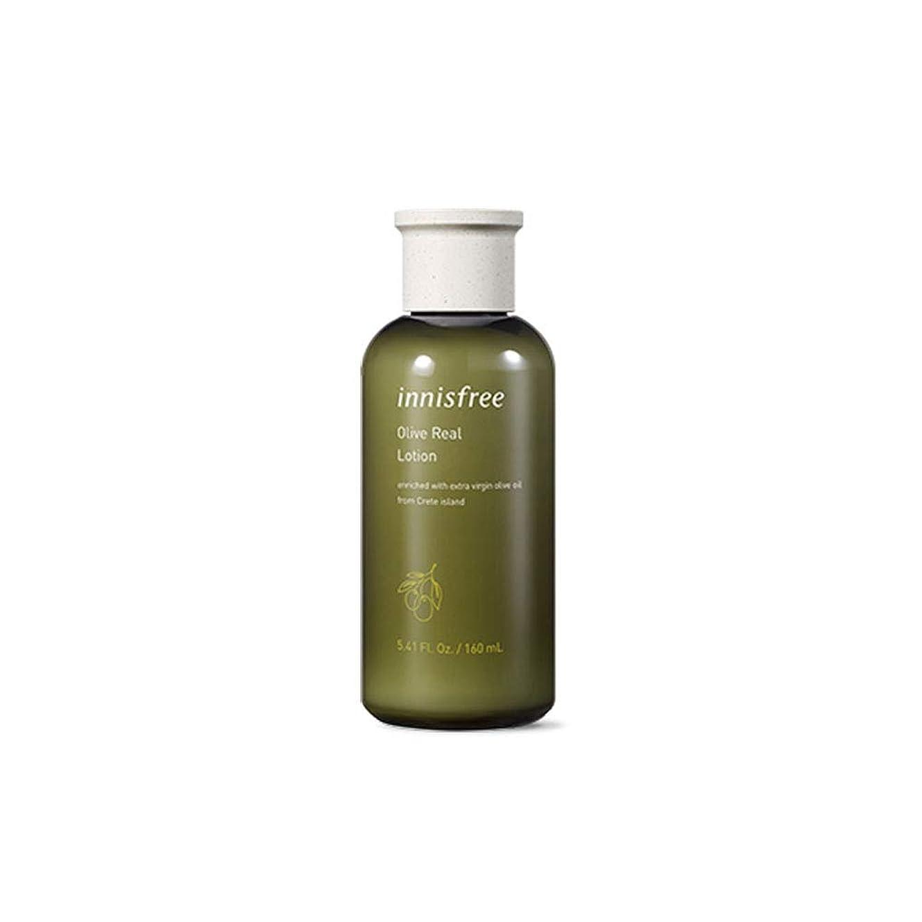 忠誠規則性歌うNEW[イニスフリー] Innisfree オリーブリアルローション乳液EX(160ml) Innisfree Olive Real Lotion(160ml)EX [海外直送品]