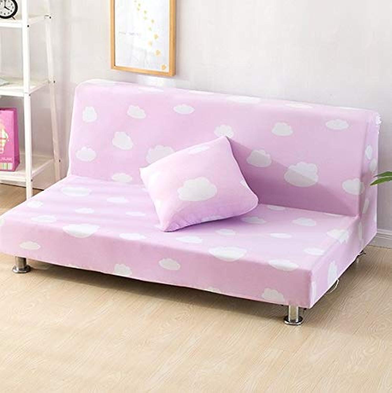 Farmerly All-Inclusive Folding Sofa Bed Cover No Armrest Sofa Cover Slipcover Polyester Elastic Fabric Whole Seasons Cloth Art 160-195cm   07, 160-195cm