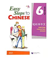 Easy Steps to Chinese Textbook 6 (Incl. 1cd)