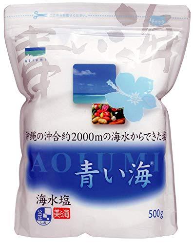 青い海 沖縄の海水塩 自然海塩 500g ×8セット