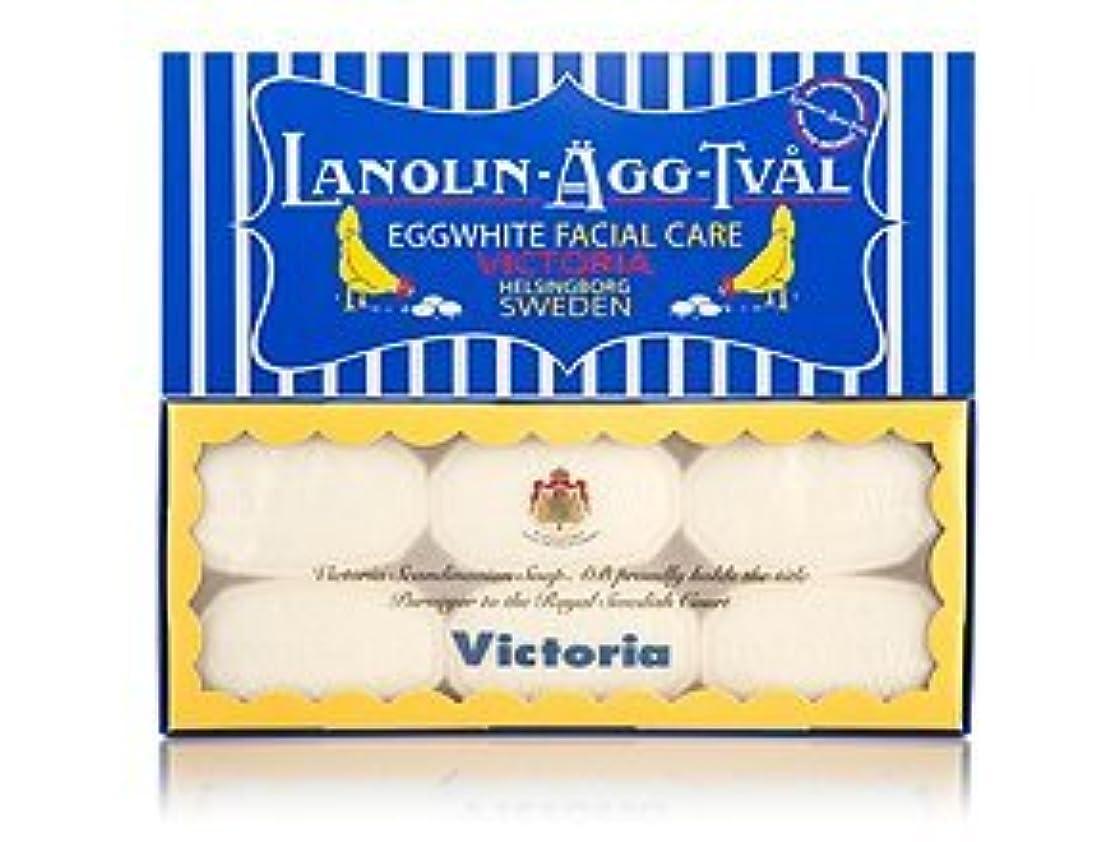 ゴージャストリプルエッセイヴィクトリア(Victoria) スウェーデン エッグ ホワイトソープ 50g×6個セット エッグパック[並行輸入品]