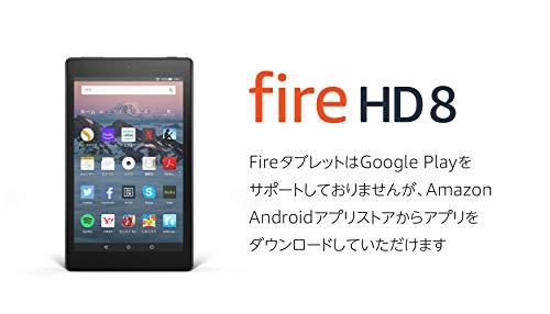 アマゾン『FireHD816GB』