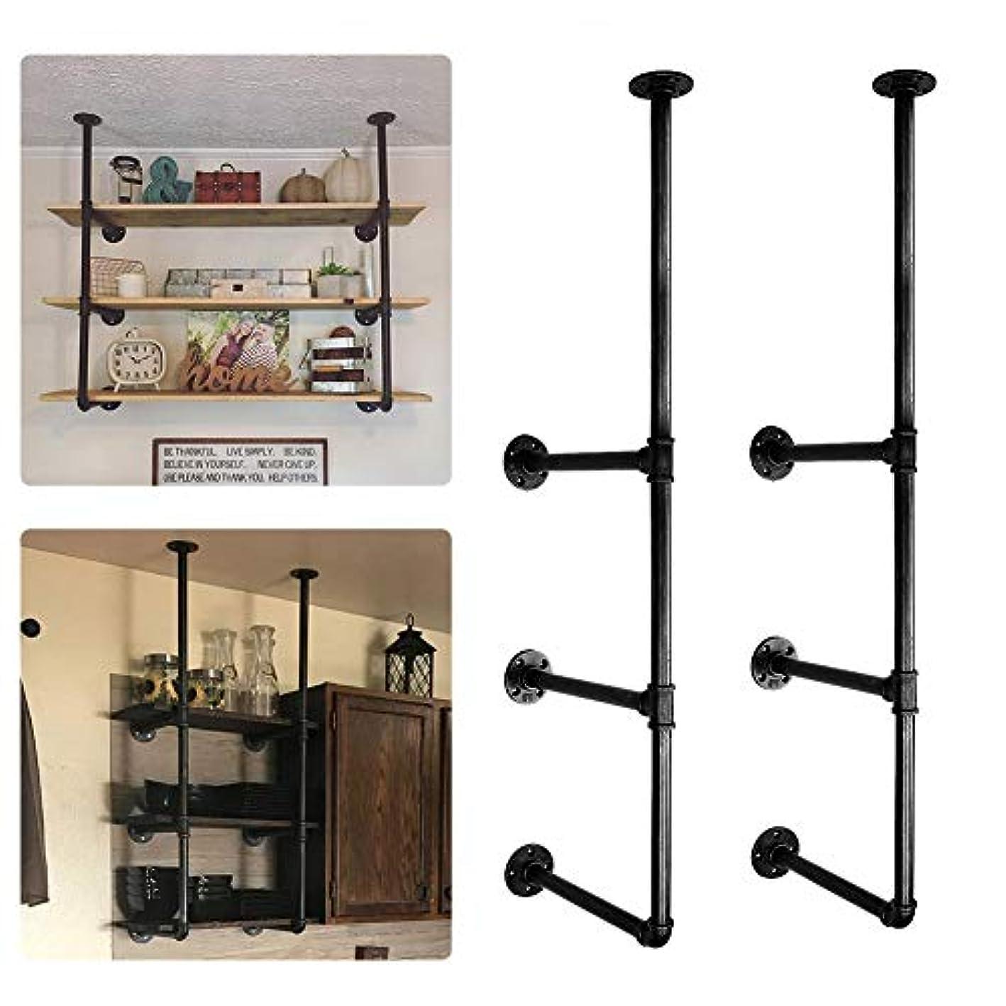 GoYonder Industrial Wall Mounted Iron Pipe Shelf, Retro Bookcases Rustic Hung Bracket DIY Storage Shelving Bookshelf Utility Shelves (Black, 2 pcs)