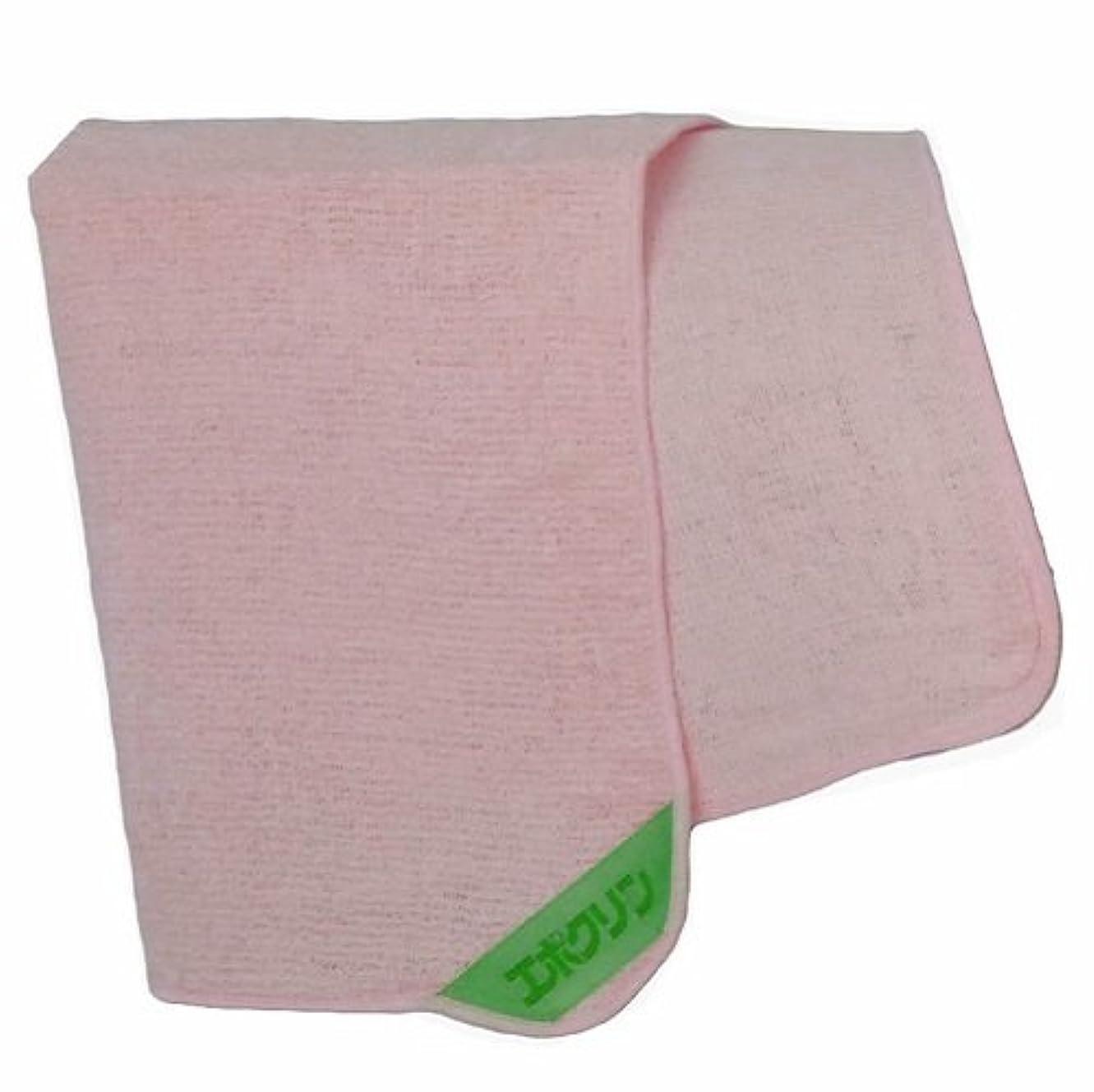 水分りコンチネンタルフェイスタオル ツヤピカ ピンク