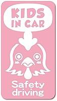 imoninn KIDS in car ステッカー 【マグネットタイプ】 No.69 ニワトリさん (ピンク色)