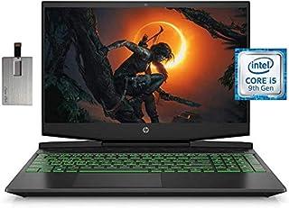 "2020 HP Pavilion 15.6"" FHD Gaming Laptop Computer, 9th Gen Intel Core i5-9300H, 8GB RAM, 256GB PCIe SSD, Backlit Keyboard,..."