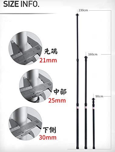 ポールアルミテントポールタープ用ポール2本セット組立不要ワンタッチ伸縮式長さ調整簡単スライド式軽量(レッド)