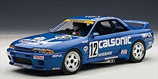 Nissan Skyline GT-R (R32) Group A 1990 Calsonic #12 With Driver Figurine and Display Case 1/18 Limited to 1000pc Worldwide by AutoArt 89080