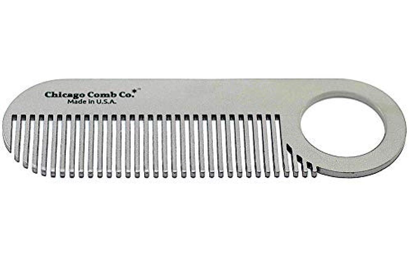乗り出すキリマンジャロ最初はChicago Comb Model 2 Standard, Made in USA, Ultimate Daily Use Beard & Mustache comb, Stainless Steel, Anti-Static, Patented Design, Ultra-Smooth, Strong, Durable, 4 in. (10 cm) [並行輸入品]